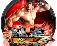 Tekken 7 Download PC – Najnowsza bijatyka do pobrania za darmo!